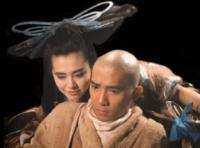 A Chinese Ghost Story III