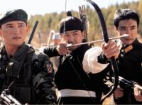 Cheon gun