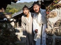 Gwansang