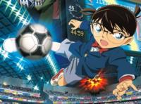 Meitantei Conan: Juichi-ninme no Striker