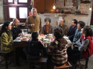 Tuan yuan