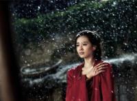 Xiu Chun Dao