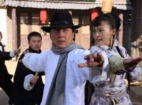 Xun zhao Cheng Long