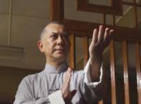 Yip Man: Jung gik yat jin